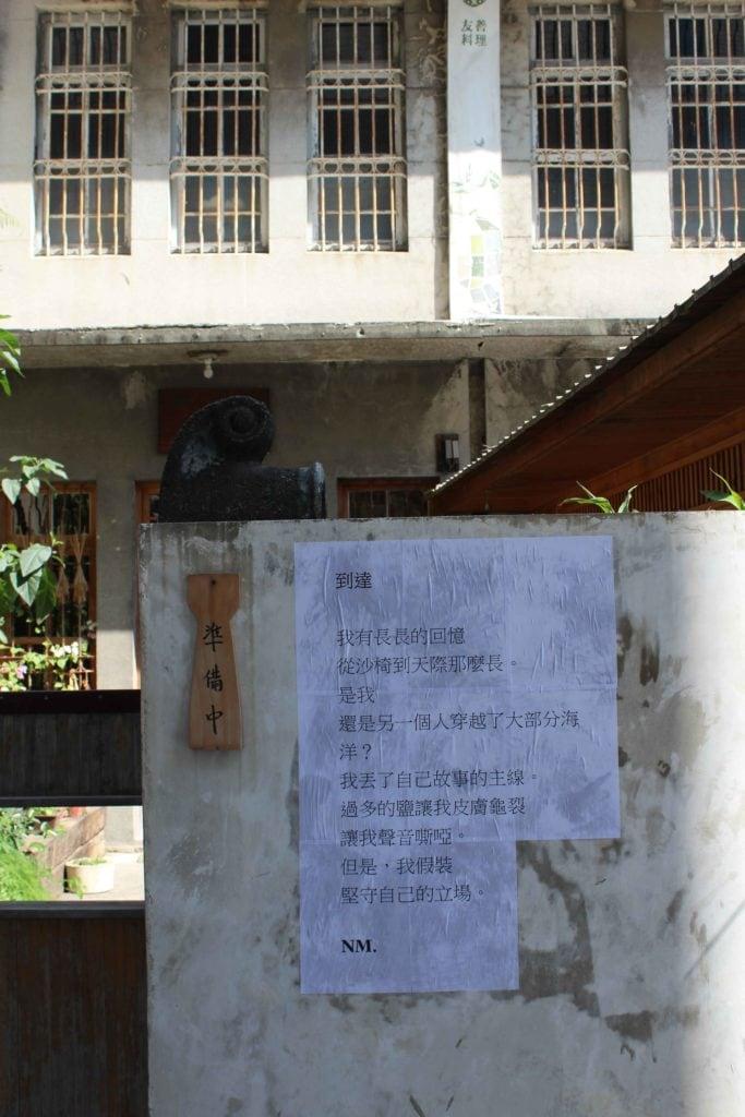arrivée poème taiwan tainan
