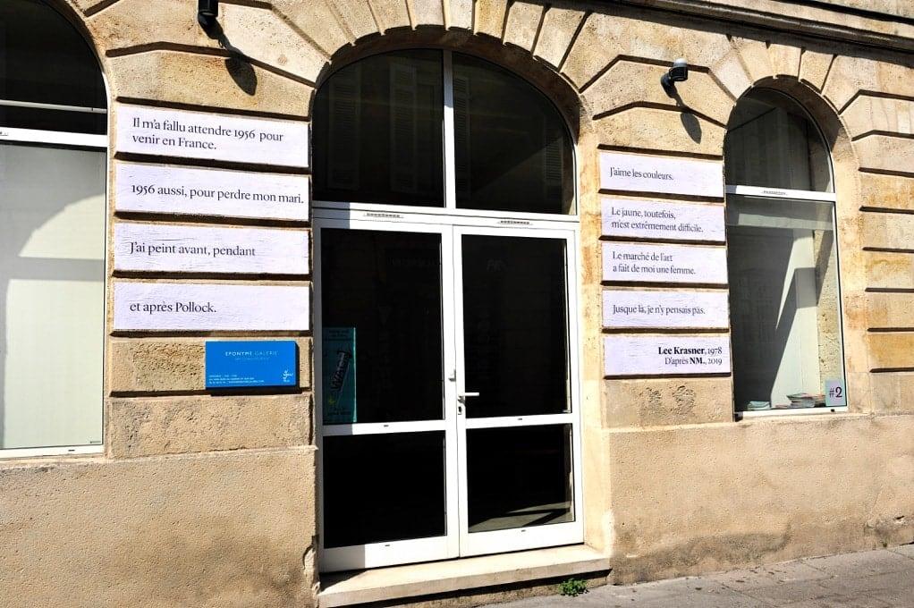 Collage Lee Krasner Galerie Eponyme Nathalie MAN WAC 2 Bordeaux